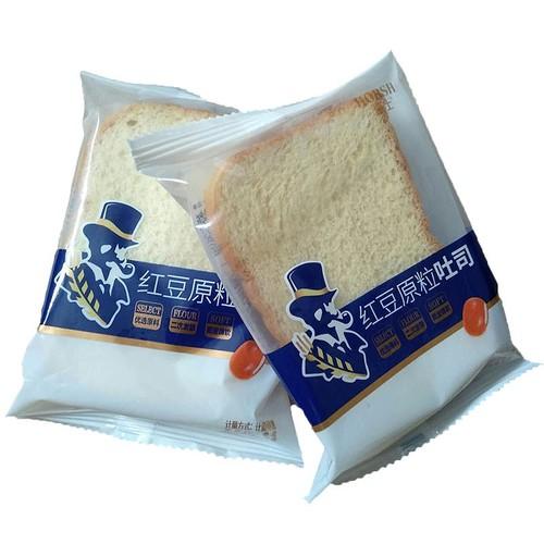 Thùng 1 kg Bánh Mì Sandwich Horsh Nhân Đậu Đỏ - 11217491 , 14173895 , 15_14173895 , 155000 , Thung-1-kg-Banh-Mi-Sandwich-Horsh-Nhan-Dau-Do-15_14173895 , sendo.vn , Thùng 1 kg Bánh Mì Sandwich Horsh Nhân Đậu Đỏ
