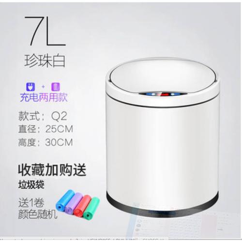 thùng đựng rác thông minh cảm ứng loại 7L - 10986965 , 14173313 , 15_14173313 , 1600000 , thung-dung-rac-thong-minh-cam-ung-loai-7L-15_14173313 , sendo.vn , thùng đựng rác thông minh cảm ứng loại 7L
