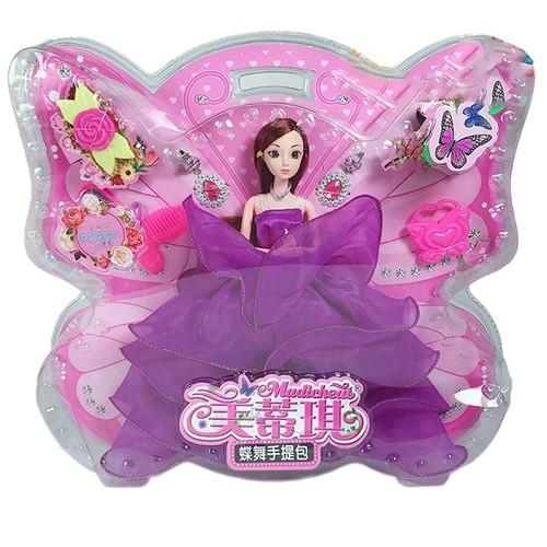 Đồ Chơi Công chúa xinh đẹp nàng tiên bướm [SHIP TOÀN QUỐC] - 7103518 , 13833151 , 15_13833151 , 241000 , Do-Choi-Cong-chua-xinh-dep-nang-tien-buom-SHIP-TOAN-QUOC-15_13833151 , sendo.vn , Đồ Chơi Công chúa xinh đẹp nàng tiên bướm [SHIP TOÀN QUỐC]