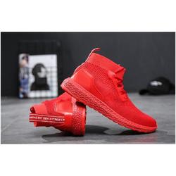 Giày Sneaker UT Cao Cấp