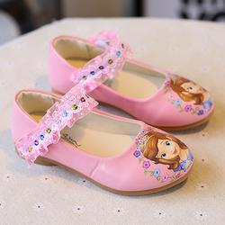 Giày Elsa dành cho các bé gái - HPG4069