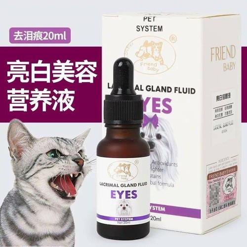 Thuốc trị chảy nước mắt ở chó mèo Lacrimal Gland Fluid EYES - 7116184 , 13842616 , 15_13842616 , 125000 , Thuoc-tri-chay-nuoc-mat-o-cho-meo-Lacrimal-Gland-Fluid-EYES-15_13842616 , sendo.vn , Thuốc trị chảy nước mắt ở chó mèo Lacrimal Gland Fluid EYES