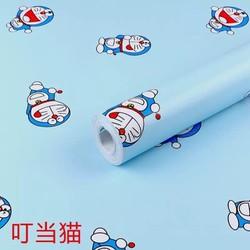10m giấy dán tường doremon xanh dương có keo dán sẵn khổ 45cm