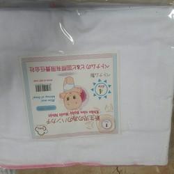 khăn tắm xuất nhật 4 lớp cho bé