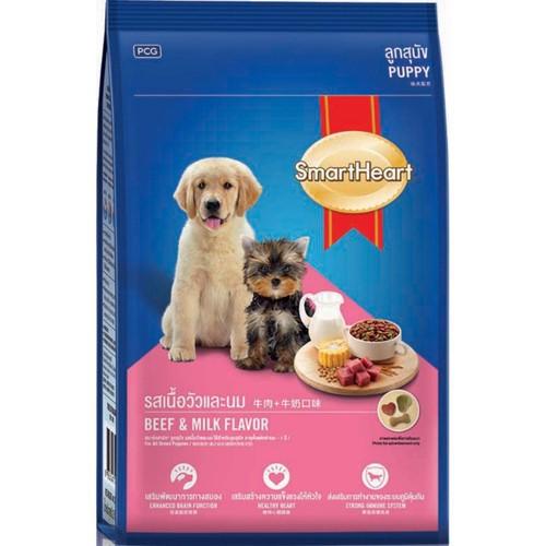 Thức ăn cho chó con Smartheart Puppy 400g| thức ăn chó mèo