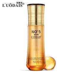 Tinh dầu dưỡng tóc L'UÔDAIS No 5 Noir 80ml