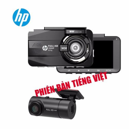 Camera hành trình cao cấp HP f870g + RC3