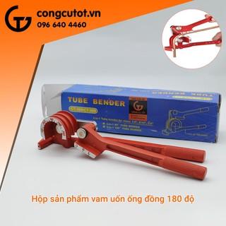 Vam uốn ống 180độ - 24000594-1 thumbnail