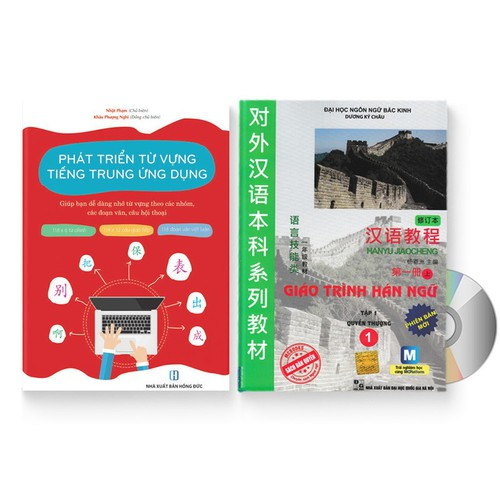 Combo 2 sách: Phát triển từ vựng tiếng Trung Ứng dụng + Giáo trình Hán ngữ quyển 1 – Quyển thượng 1 + DVD quà tặng - 7132556 , 13854623 , 15_13854623 , 259000 , Combo-2-sach-Phat-trien-tu-vung-tieng-Trung-Ung-dung-Giao-trinh-Han-ngu-quyen-1-Quyen-thuong-1-DVD-qua-tang-15_13854623 , sendo.vn , Combo 2 sách: Phát triển từ vựng tiếng Trung Ứng dụng + Giáo trình Hán ng