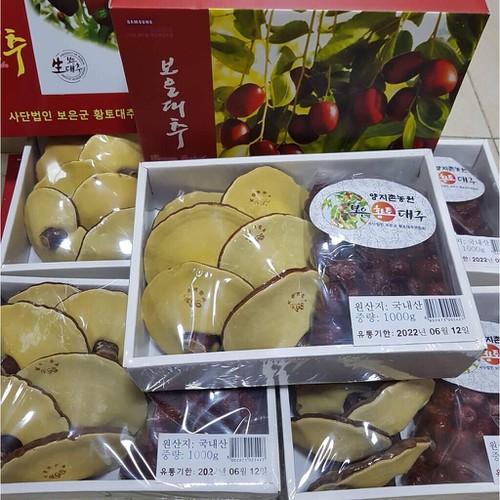 Nấm linh chi táo đỏ hộp quà