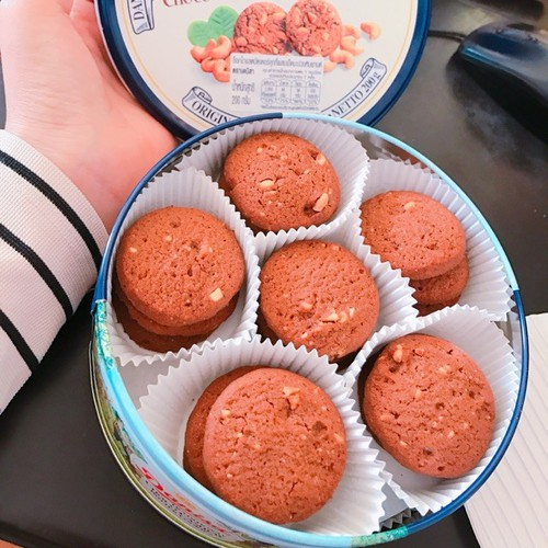 Bánh Danisa Hạt Điều Thái Lan 200g