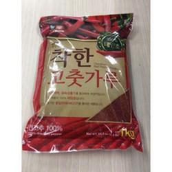 Ớt Bột Hàn Quốc Loại Vảy - 1Kg