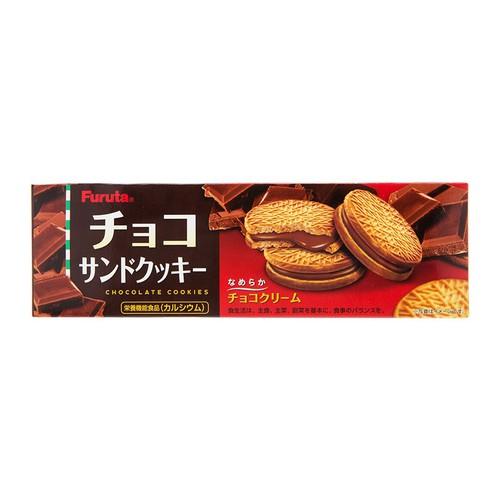 Bánh Quy Kem Socola