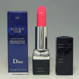 Bill Pháp - Son Dior Rouge số 028 Mazette màu Hồng Cam nhẹ nhàng nữ tính nhưng vẫn đầy thu hút - Son Dior 028 thumbnail