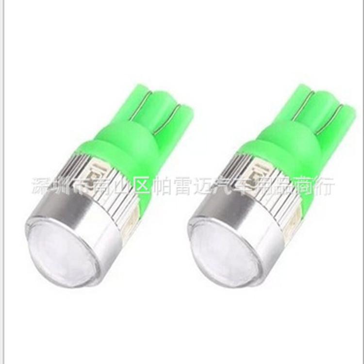 Một đôi đèn led demi xi nhan bi cầu siêu sáng - demi cầu - giao màu ngẫu nhiên 4