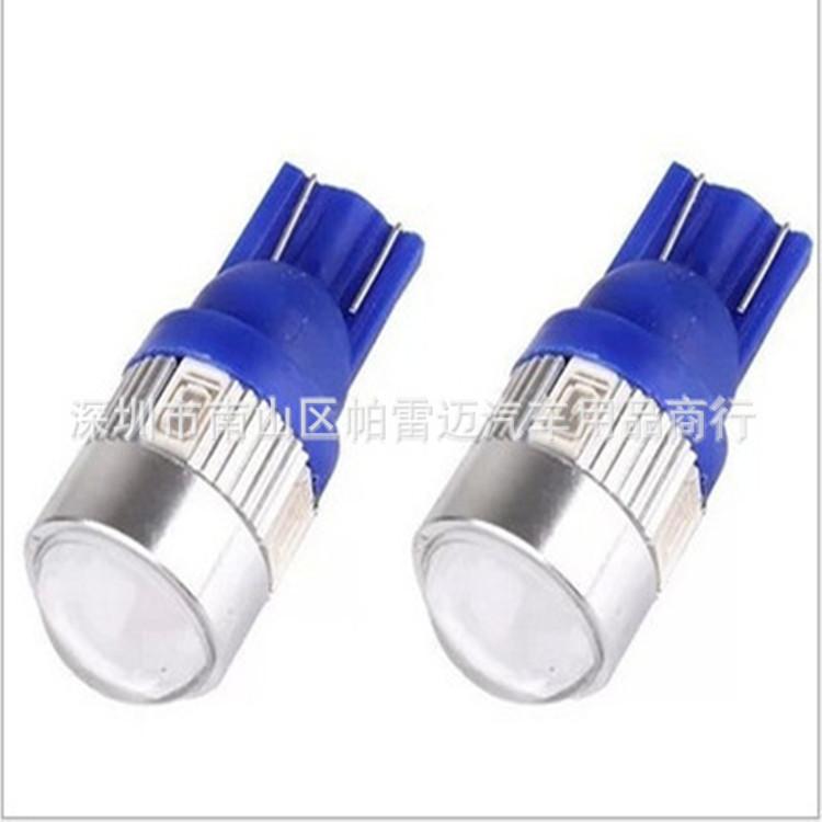 Một đôi đèn led demi xi nhan bi cầu siêu sáng - demi cầu - giao màu ngẫu nhiên 3