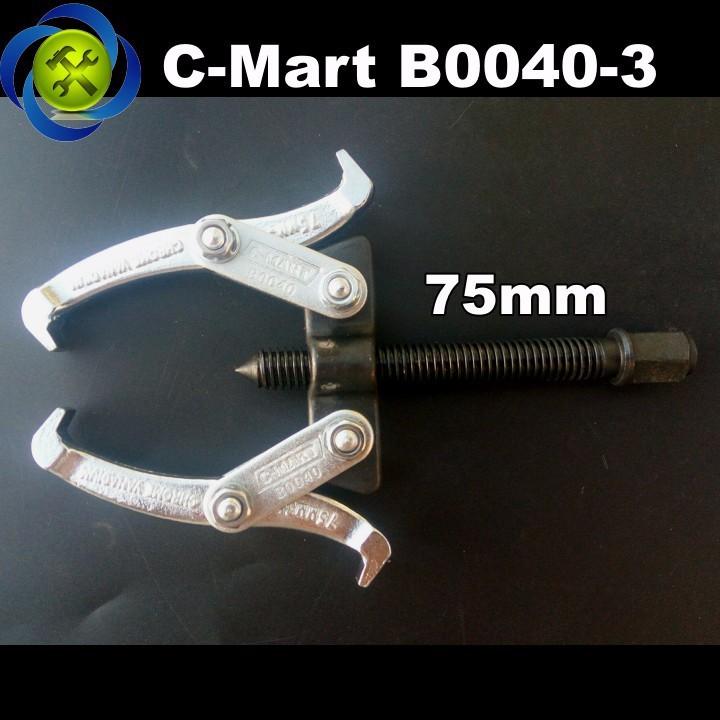 Cảo hai chấu C-Mart B0040-3 75mm 1