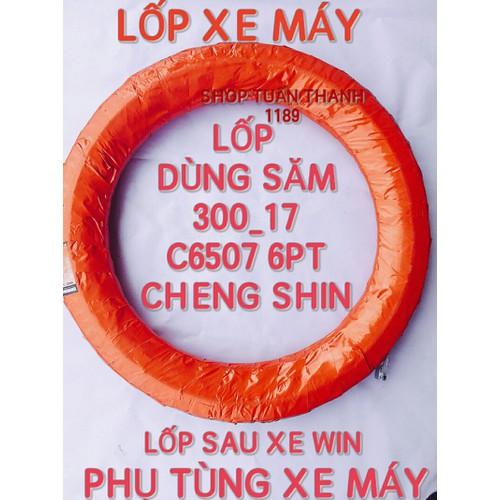 LỐP XE MÁY 300_17 DÙNG SĂM CHENG SHIN