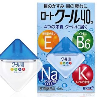 Thuốc nhỏ mắt roht o Nhật bản - 412 thumbnail