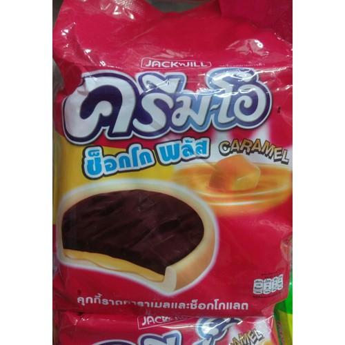 Bánh quy socola CreamO Thái Lan- Màu đỏ vị Cramel - 7282565 , 13961152 , 15_13961152 , 50000 , Banh-quy-socola-CreamO-Thai-Lan-Mau-do-vi-Cramel-15_13961152 , sendo.vn , Bánh quy socola CreamO Thái Lan- Màu đỏ vị Cramel