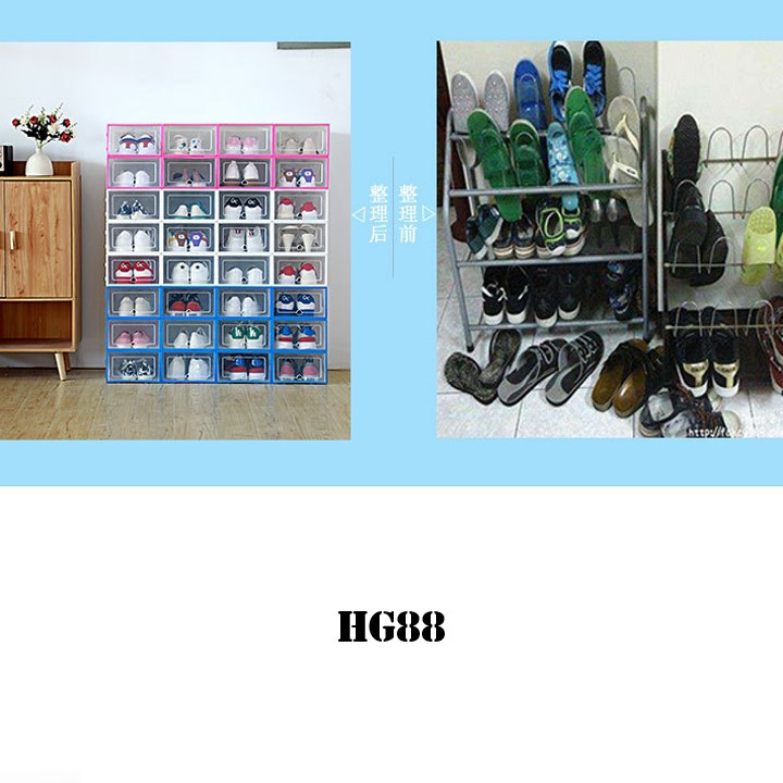 SIÊU CỨNG - Hộp Lưu Trữ Đa Năng Đựng Giày, Đồ Dùng Có Nắp Phong Cách Nhật Bản HG88 2