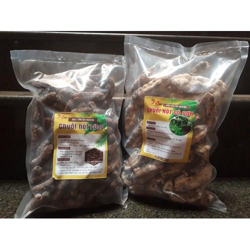 1kg Chuối CÔ ĐƠN+ 1kg chuối hạt đặc sản núi rừng Tây Nguyên - 4503219 , 13977358 , 15_13977358 , 260000 , 1kg-Chuoi-CO-DON-1kg-chuoi-hat-dac-san-nui-rung-Tay-Nguyen-15_13977358 , sendo.vn , 1kg Chuối CÔ ĐƠN+ 1kg chuối hạt đặc sản núi rừng Tây Nguyên