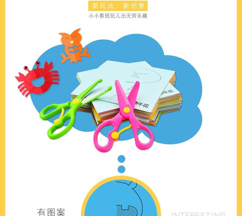Bộ đồ chơi cắt giấy thông minh