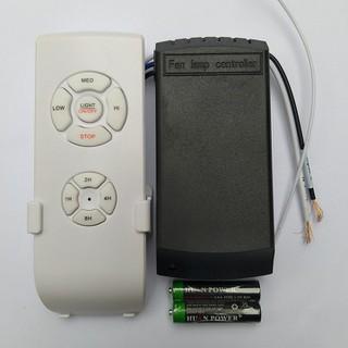 Bộ điều khiển quạt trần từ xa - Remote điều khiển từ xa cho quạt trần - bộ điều khiển quạt trần thumbnail