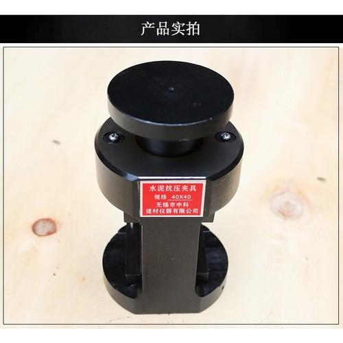 Gá nén mẫu xi măng 40x40mm