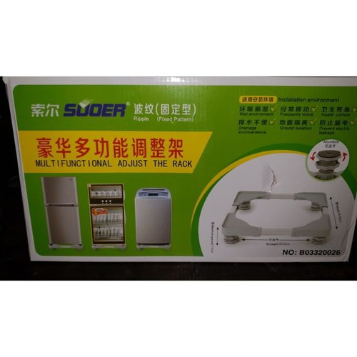Chân Kệ Tủ Lạnh Máy Giặt Máy Rửa Bát Đa Năng