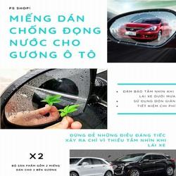 Bộ 2 Miếng dán gương ô tô chống nước, miếng dán gương, miếng dán gương ô tô chống nước, miếng dán gương ô tô, miếng dán chống nước dán gương ô tô