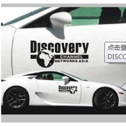 Bộ 2 Tem discovery dán xe ô tô