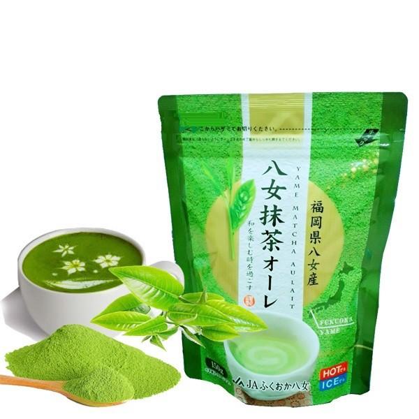 Trà sữa matcha Nhật Bản - Trà sữa matcha Nhật Bản 2