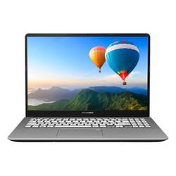 Laptop Asus Vivobook S15 S530UN-BQ005T Core i7-8550U- Win10 - 15.6 inch FHD IPS - Hàng Chính Hãng - S530UN-BQ005T