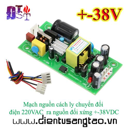 Mạch nguồn cách ly chuyển đổi điện 220VAC ra nguồn đối xứng +-38VDC - 7905908 , 16178589 , 15_16178589 , 158000 , Mach-nguon-cach-ly-chuyen-doi-dien-220VAC-ra-nguon-doi-xung-38VDC-15_16178589 , sendo.vn , Mạch nguồn cách ly chuyển đổi điện 220VAC ra nguồn đối xứng +-38VDC