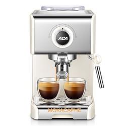 Máy pha cà phê espresso ACA ES12A White  tặng kèm tamper nén và ca inox