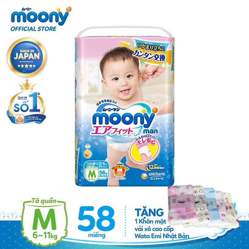 [Tặng Khăn mặt vải xô màu ngẫu nhiên] Tã quần cao cấp Moony M58 - TUMN000188CB