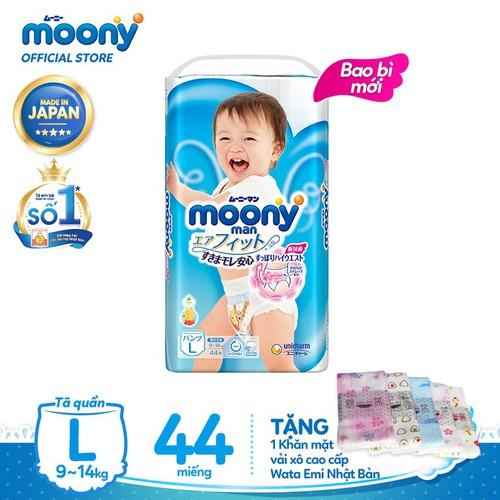 [Tặng Khăn mặt vải xô màu ngẫu nhiên] Tã quần cao cấp Moony L44 Boy bao bì mới