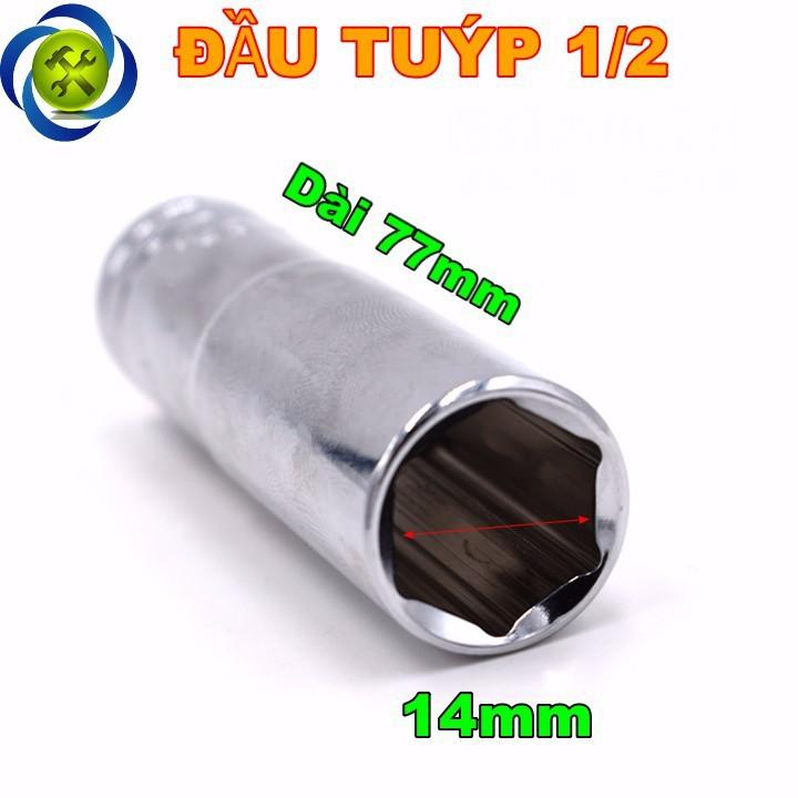 Tuýp trắng dài 14mm C-mart F0291-6-14 1 phần 2 1