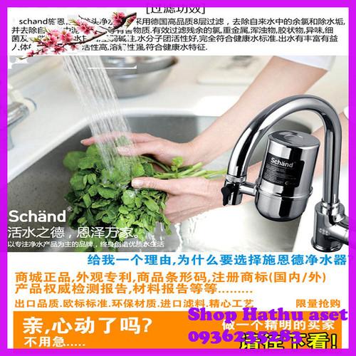 Đầu lọc nước SD-T08