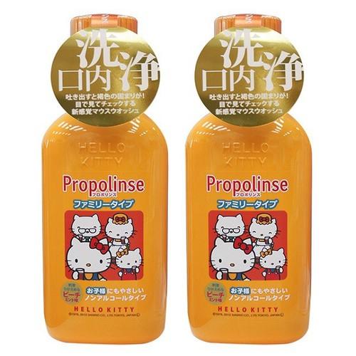 Nước súc miệng Propolinse Hello Kitty dành cho trẻ em - 11283150 , 16197385 , 15_16197385 , 220000 , Nuoc-suc-mieng-Propolinse-Hello-Kitty-danh-cho-tre-em-15_16197385 , sendo.vn , Nước súc miệng Propolinse Hello Kitty dành cho trẻ em