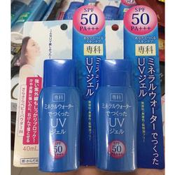 Kem chống nắng SPF 50 PA+++ Xuất xứ Nhật Bản 40ml dạng sữa dưỡng da