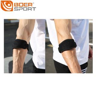 Đai quấn khuỷu tay Boer 7949 -1 chiếc - Boer7949G50 thumbnail