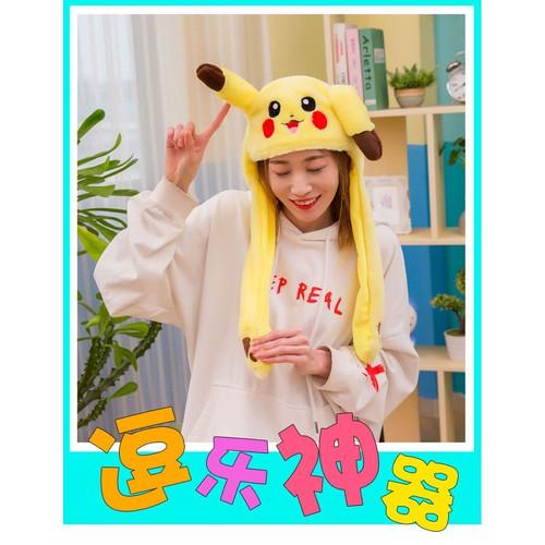 Mũ tai thỏ giật theo nhạc, Mũ Pikachu vàng - 11289452 , 16212914 , 15_16212914 , 149000 , Mu-tai-tho-giat-theo-nhac-Mu-Pikachu-vang-15_16212914 , sendo.vn , Mũ tai thỏ giật theo nhạc, Mũ Pikachu vàng
