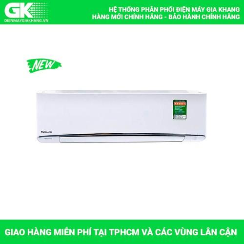 Máy lạnh Panasonic Inverter 1 HP CU.CS-U9VKH-8  2019 - 4689826 , 16206345 , 15_16206345 , 9590000 , May-lanh-Panasonic-Inverter-1-HP-CU.CS-U9VKH-8-2019-15_16206345 , sendo.vn , Máy lạnh Panasonic Inverter 1 HP CU.CS-U9VKH-8  2019