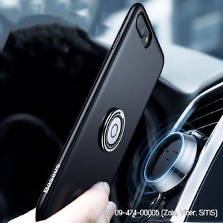 Ốp lưng kiêm sạc trên ô tô hiệu Baseus iPhone 7 Plus - BDGT1782 thumbnail