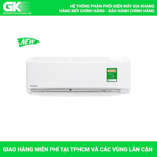 Máy lạnh Panasonic Inverter 1.5 HP CU.CS-PU12VKH-8   2019 - 7907284 , 16202752 , 15_16202752 , 10690000 , May-lanh-Panasonic-Inverter-1.5-HP-CU.CS-PU12VKH-8-2019-15_16202752 , sendo.vn , Máy lạnh Panasonic Inverter 1.5 HP CU.CS-PU12VKH-8   2019