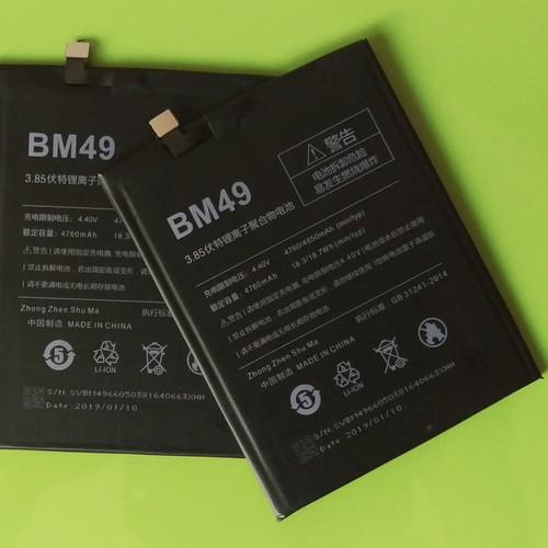 Pin xịn cho Xiaomi Mi Max BM49 4000mAh Hàng nhập Khẩu