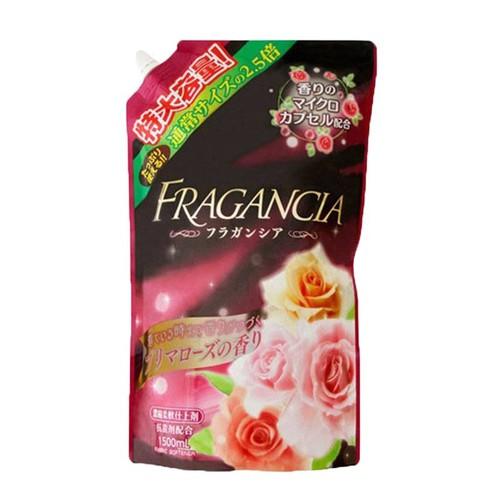 Nước xả vải làm mềm vải loại đậm đặc hương hoa hồng 1500ml - Sản xuất tại Nhật Bản - 7566048 , 16223742 , 15_16223742 , 130000 , Nuoc-xa-vai-lam-mem-vai-loai-dam-dac-huong-hoa-hong-1500ml-San-xuat-tai-Nhat-Ban-15_16223742 , sendo.vn , Nước xả vải làm mềm vải loại đậm đặc hương hoa hồng 1500ml - Sản xuất tại Nhật Bản