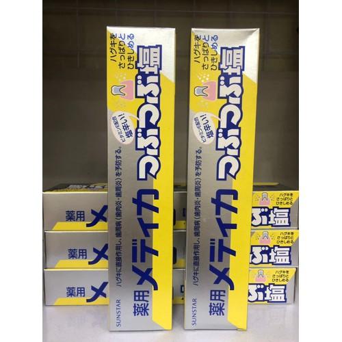 Combo 2 hộp kem đánh răng muối SUNSTAR 170g hàng xách tay của Nhật Bản